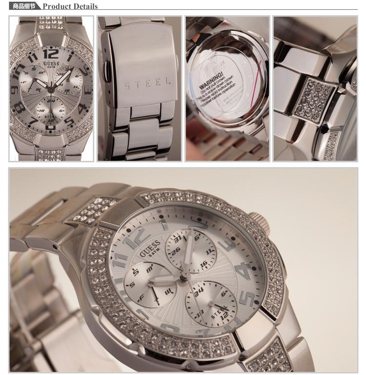 盖尔斯 时尚大方潮流钢带三眼女士石英手表
