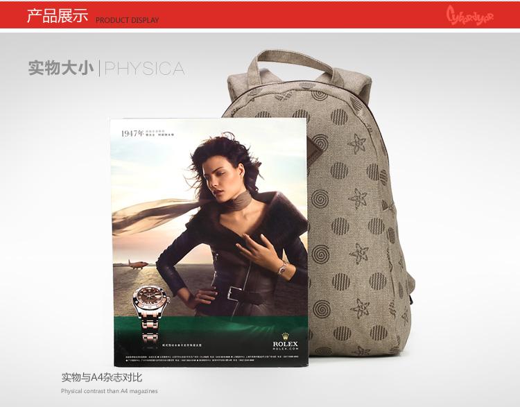 韩版女生休闲双肩帆布小背包