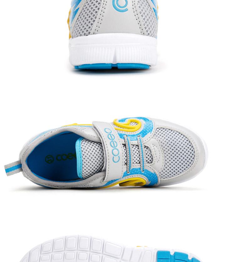 银光帆布鞋