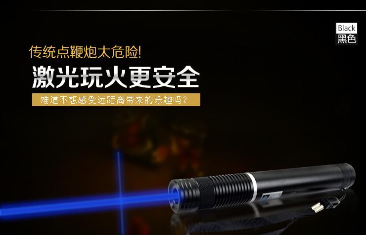 最新最强悍的激光防身器 瞬间致盲