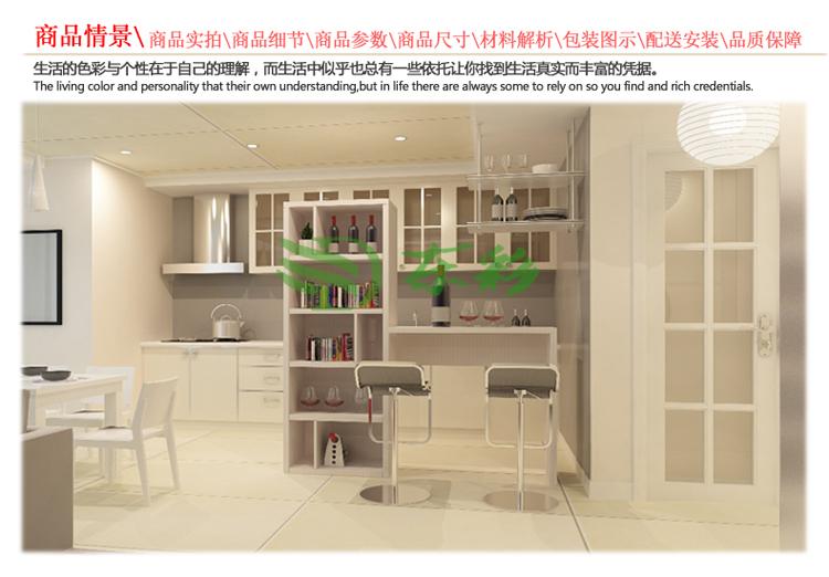 简约现代客厅吧台桌酒架隔断式小吧台餐桌咖啡桌书桌书架