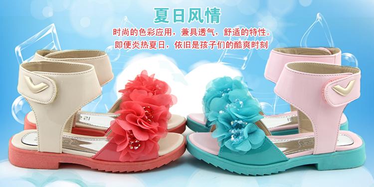 笑蕾童鞋女童凉鞋夏季新款pu皮时尚漂亮水晶砖碎花鞋