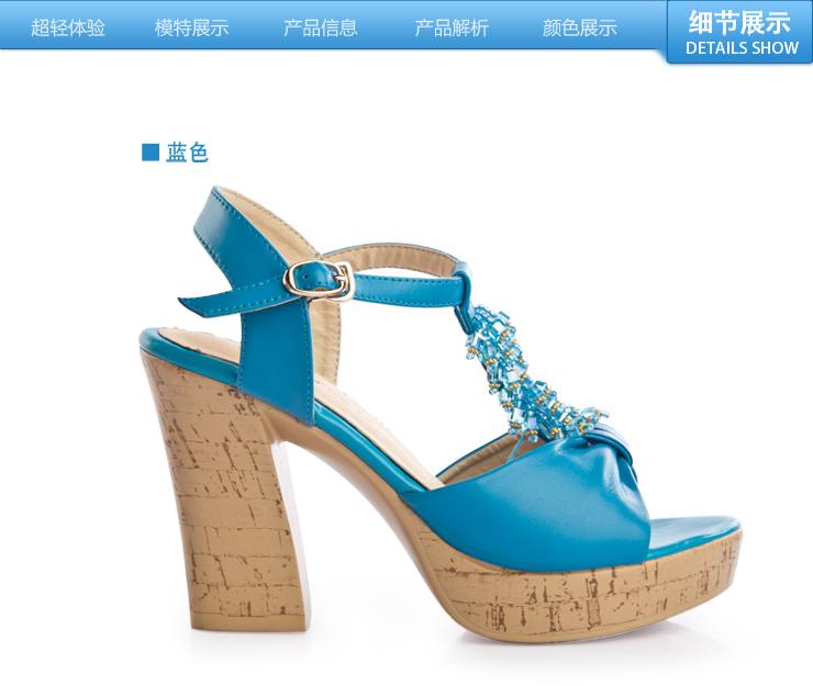 2013夏季新款凉鞋