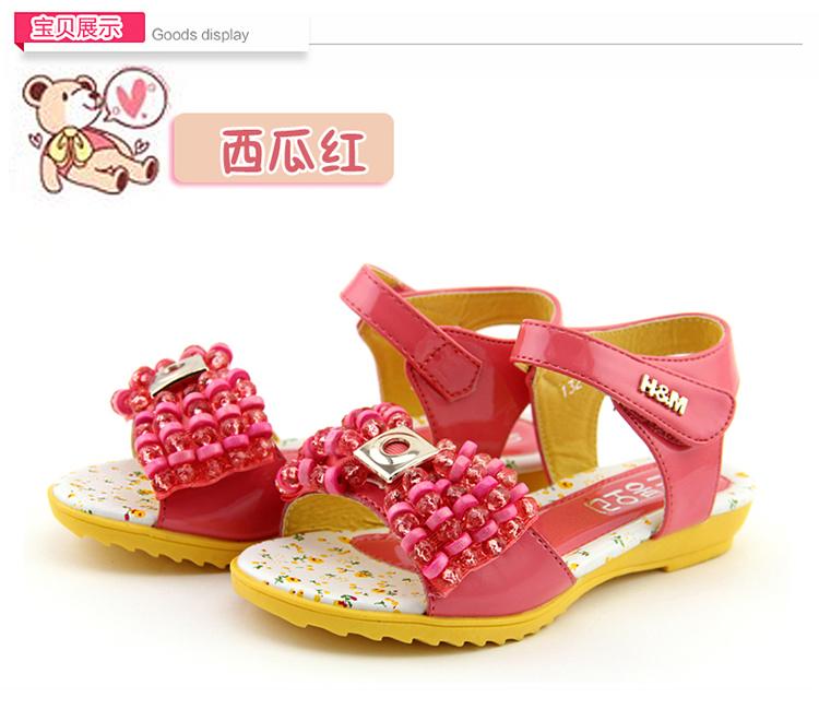 笑蕾童鞋女童凉鞋2013夏季新款