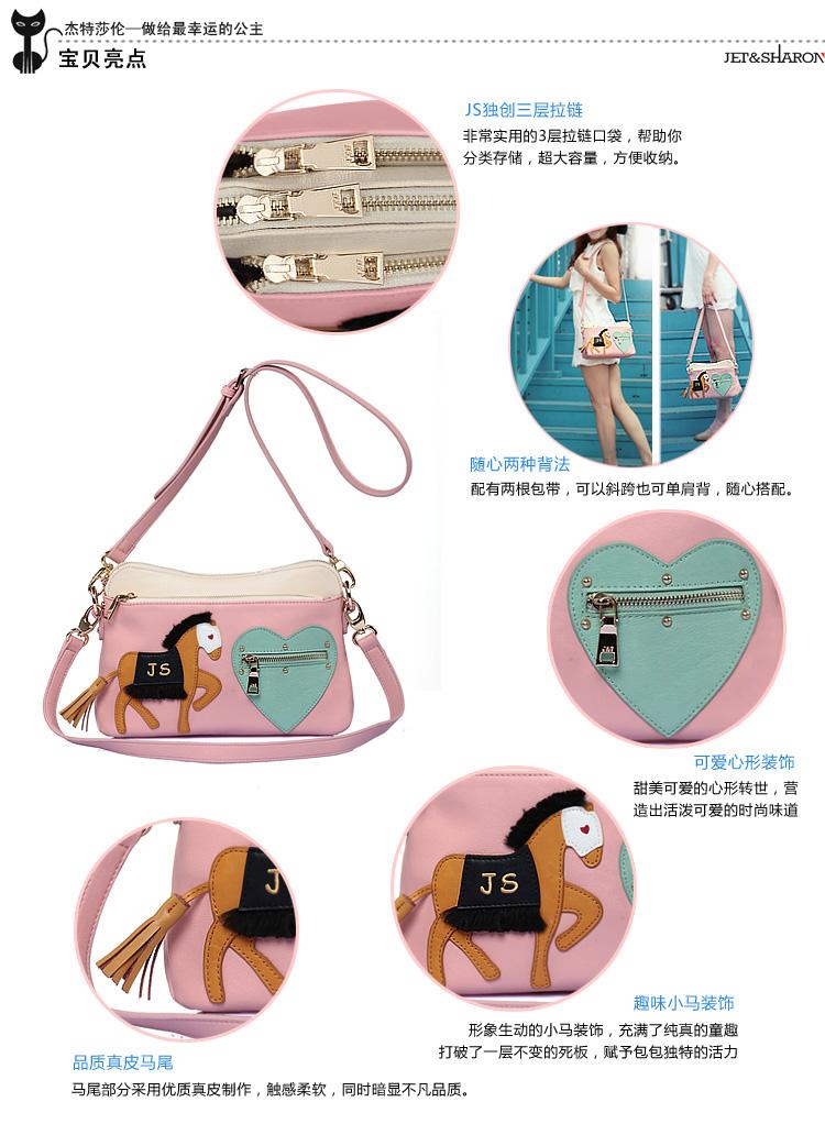 潮女包韩版时尚斜跨小包单肩手提包包