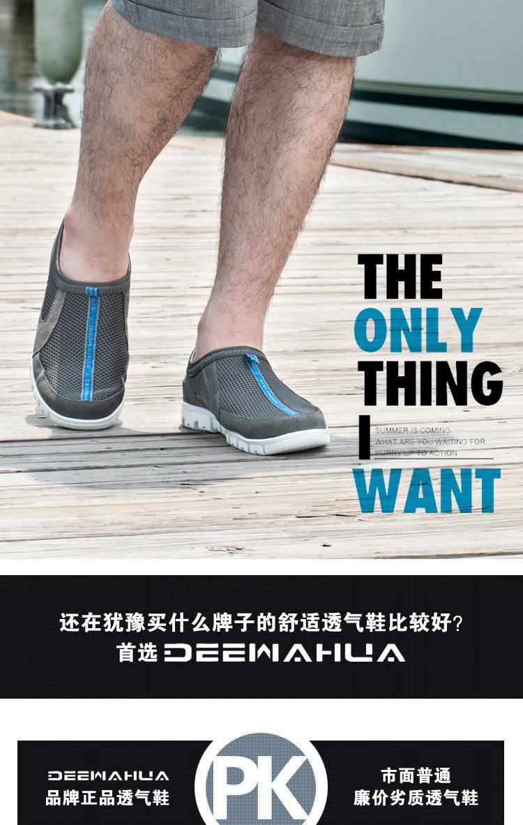 男鞋时尚休闲鞋男