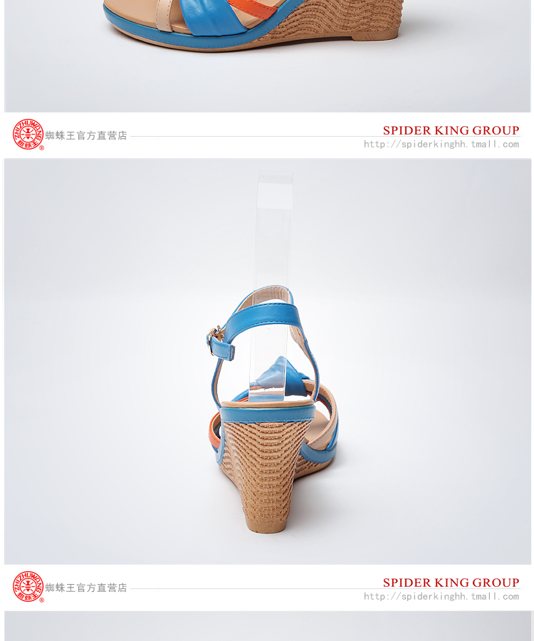 蜘蛛王女凉鞋2013夏季新款真皮时尚拼色舒适坡跟防水