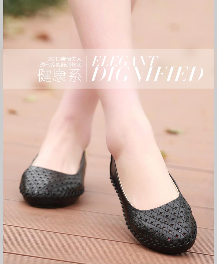 2014夏季新款真皮透气平底凉鞋