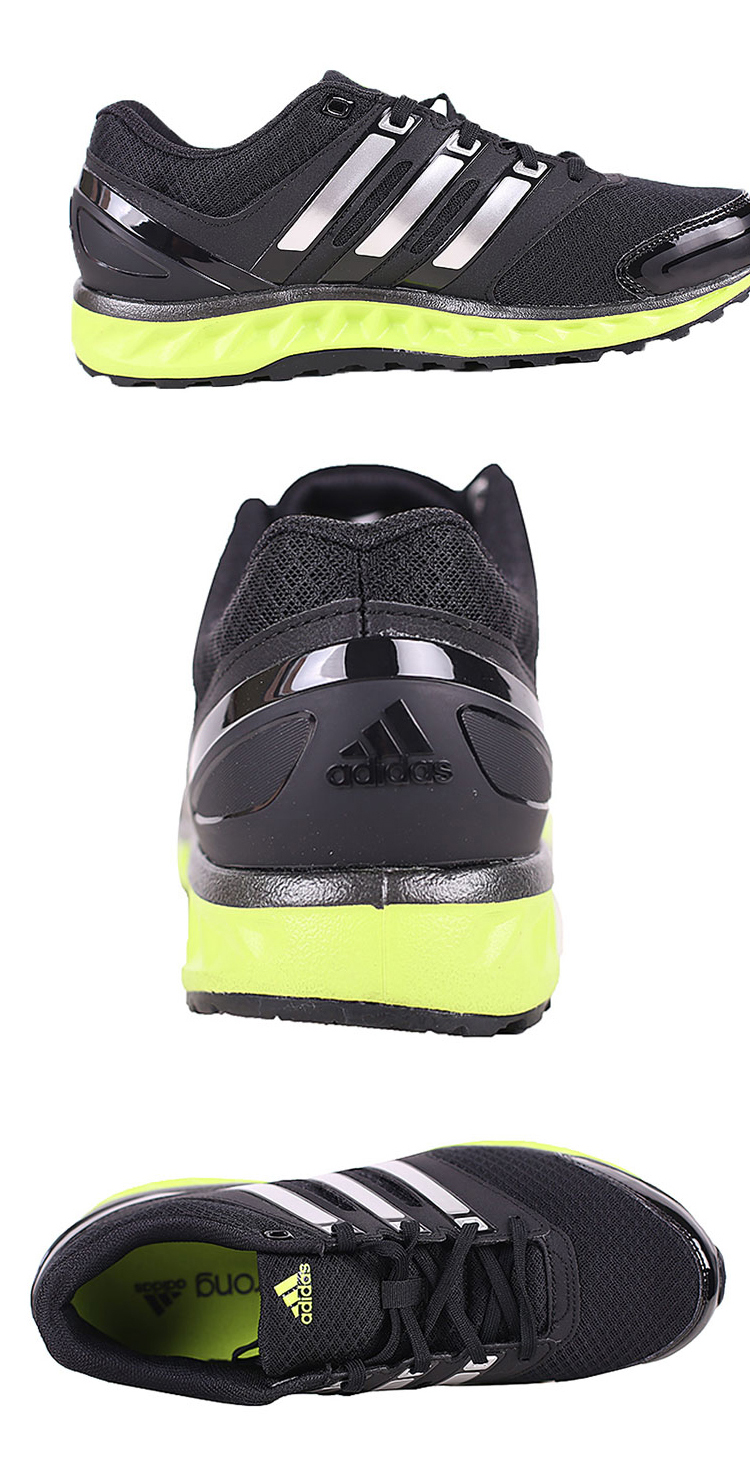 adidas阿迪达斯14年新款falcon