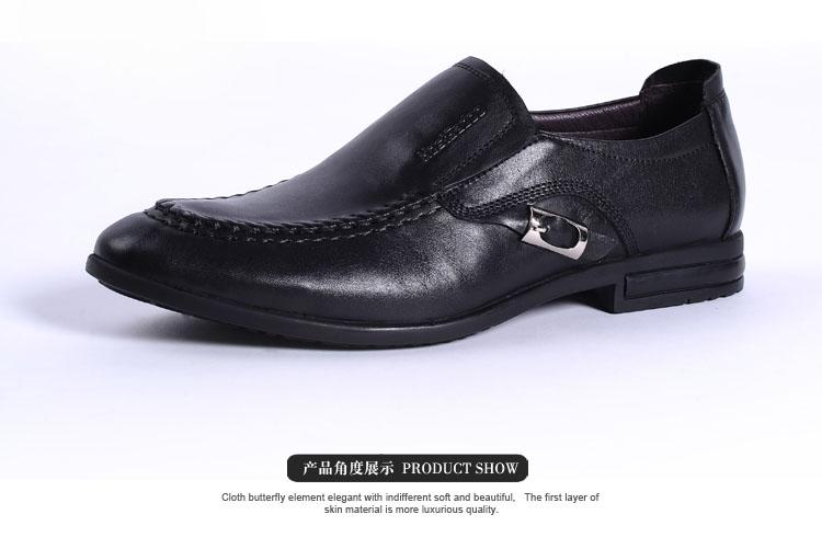 后莎夏季真皮正装商务透气英伦尖头韩版男士单鞋潮