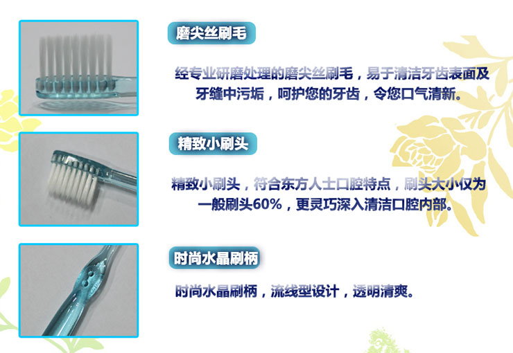Doubly soft crystal clean F868A Jianzhisu to force a soft-bristled toothbrush filaments * 2 * 2 Card