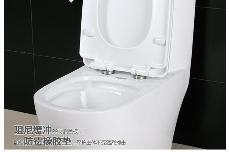 乐谷 节水静音 喷射虹吸式马桶 陶瓷座便器LG E80303