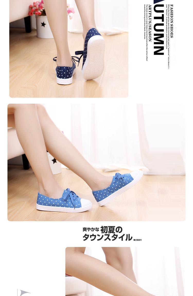 夏季浅口帆布鞋