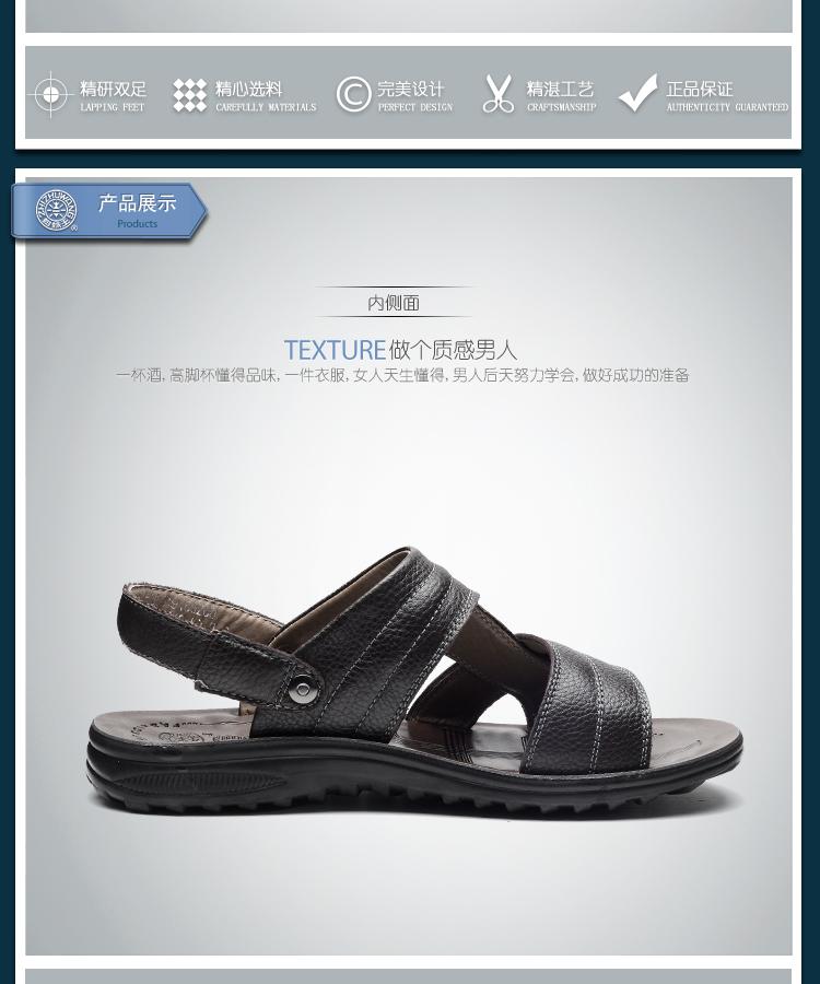 蜘蛛王凉鞋 男 2013新款男凉鞋真皮特大小码凉拖男