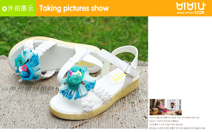 儿童凉鞋 女童鞋