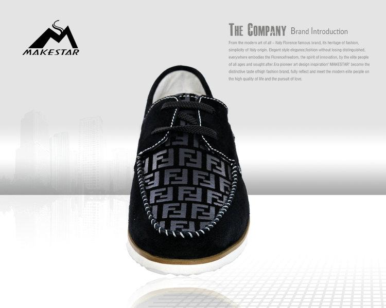 r)男士休闲皮鞋