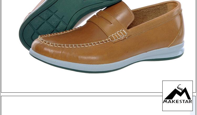 )男土精英皮鞋