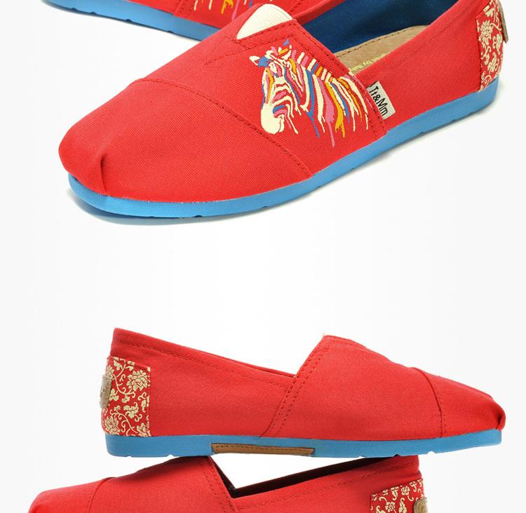 2013夏季新款纯色帆布鞋