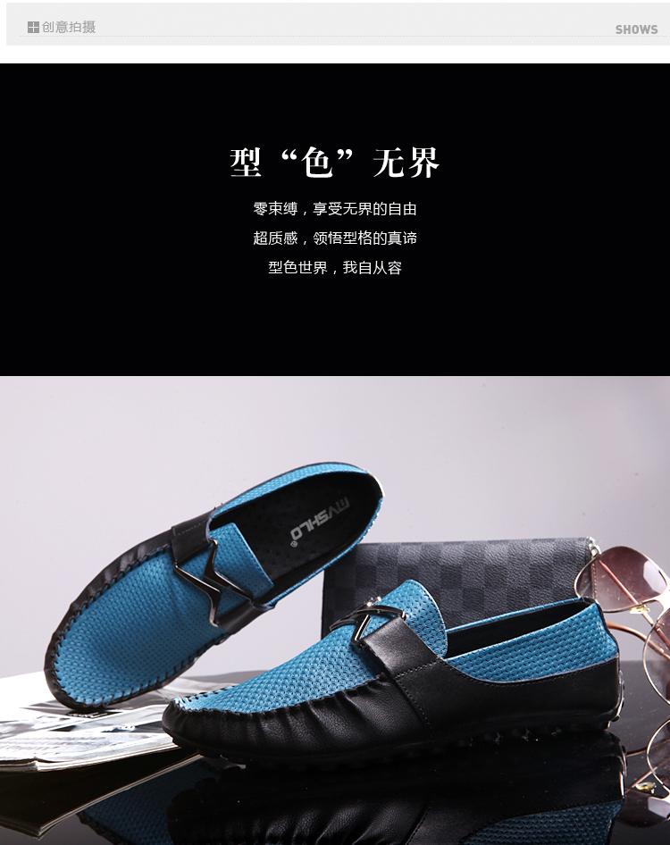 帆船鞋豆豆鞋男鞋