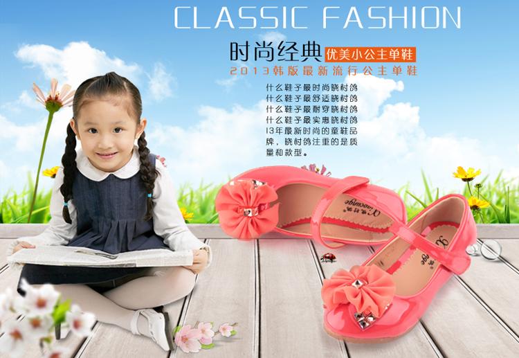 晓村鸽女童鞋 女 女童皮鞋