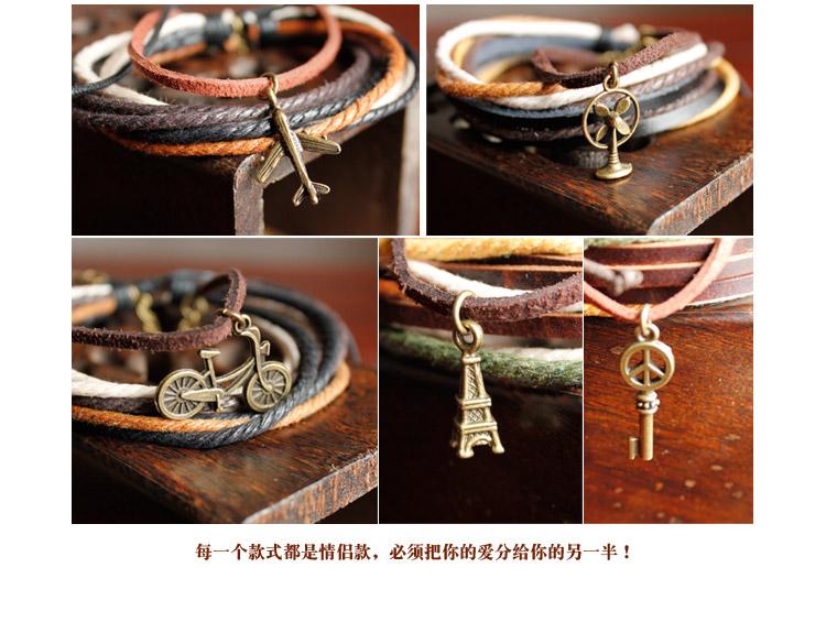 织复古情侣手链