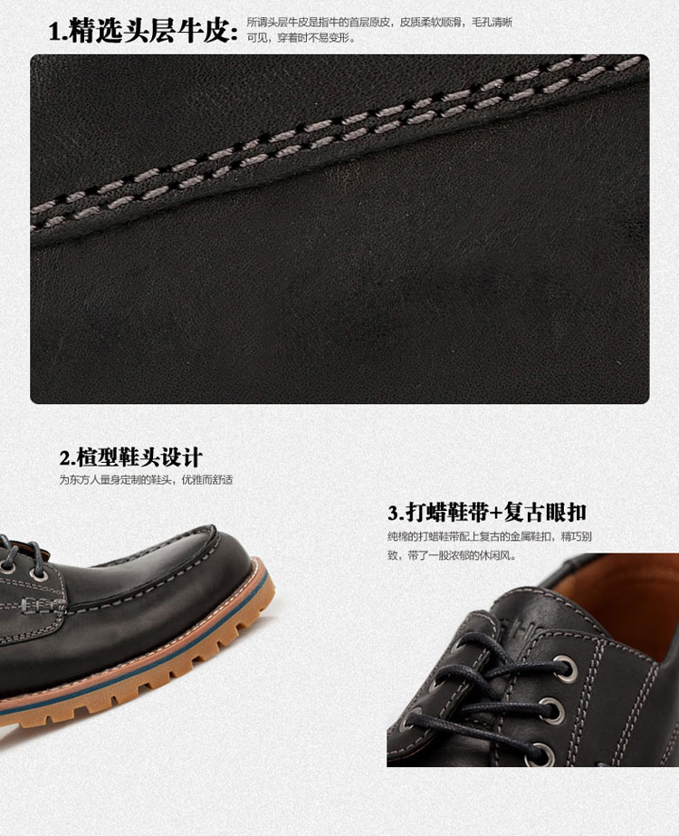 96hours男鞋 新款秋装头层牛皮休闲皮鞋