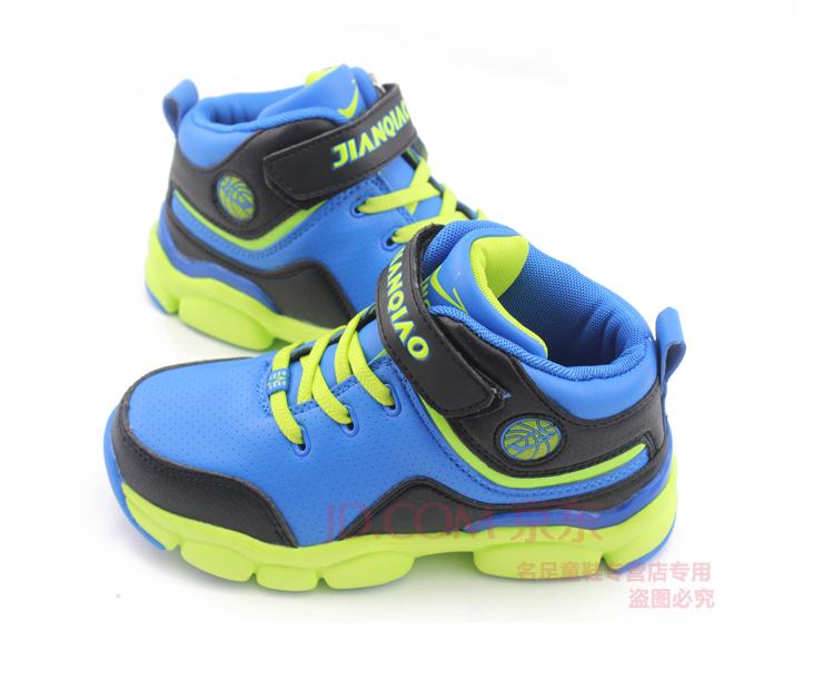 剑桥(jianqiao)篮球鞋中大童男童鞋运动鞋男s33785