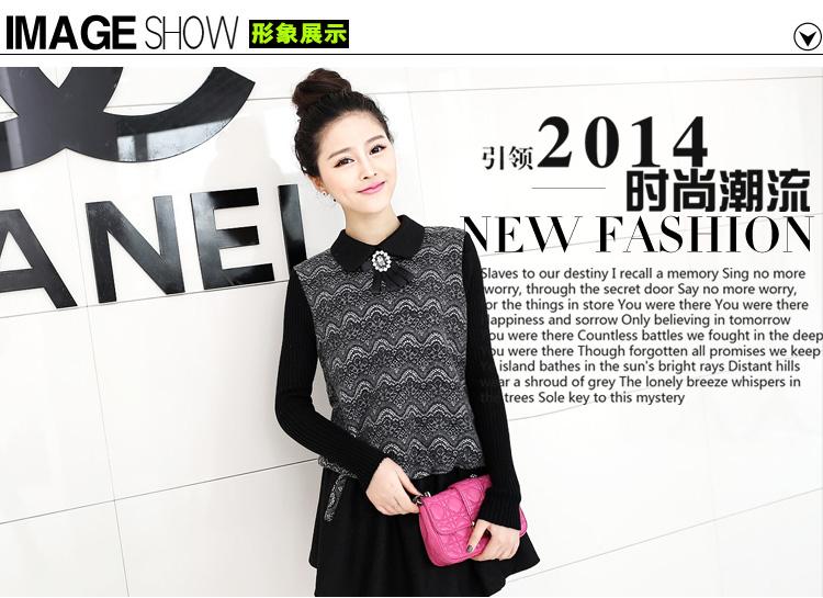 衣恋2014新款连衣裙