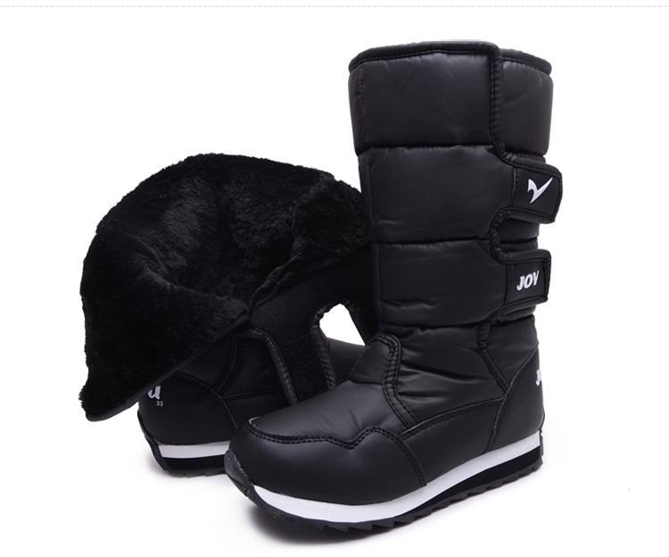 男童女童靴子2014秋冬新款韩版防水防滑加绒保暖雪地