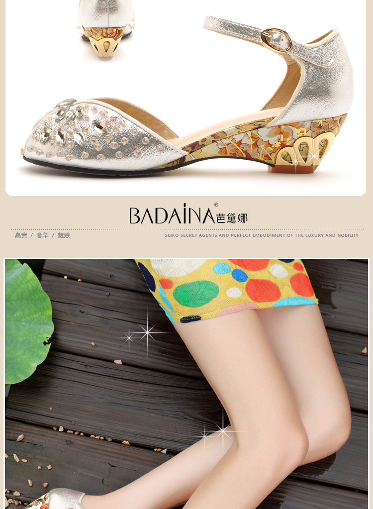 网纱女士凉拖鞋