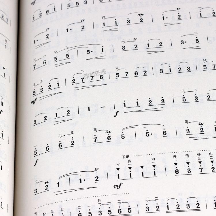 121首二胡曲谱最易上手二胡独奏超精选附73首伴奏cd