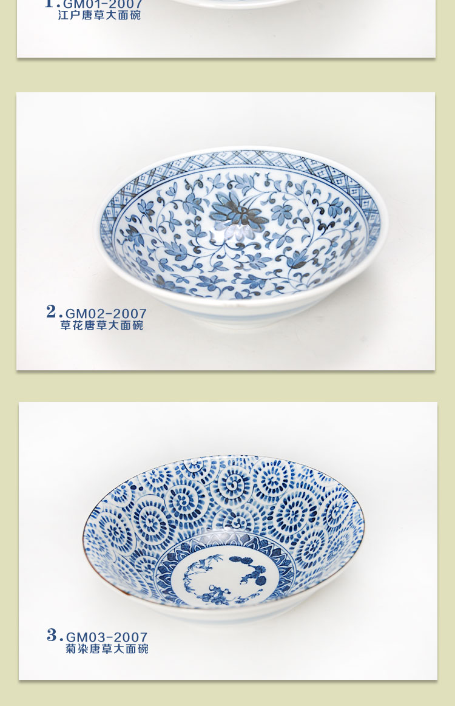 日本陶瓷餐具图片