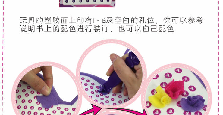 蝶抱枕 EVA手工制作立体粘贴画儿童布贴画