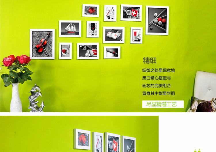 现代挂画照片墙相框组合欧式墙面装饰创意墙饰客厅墙