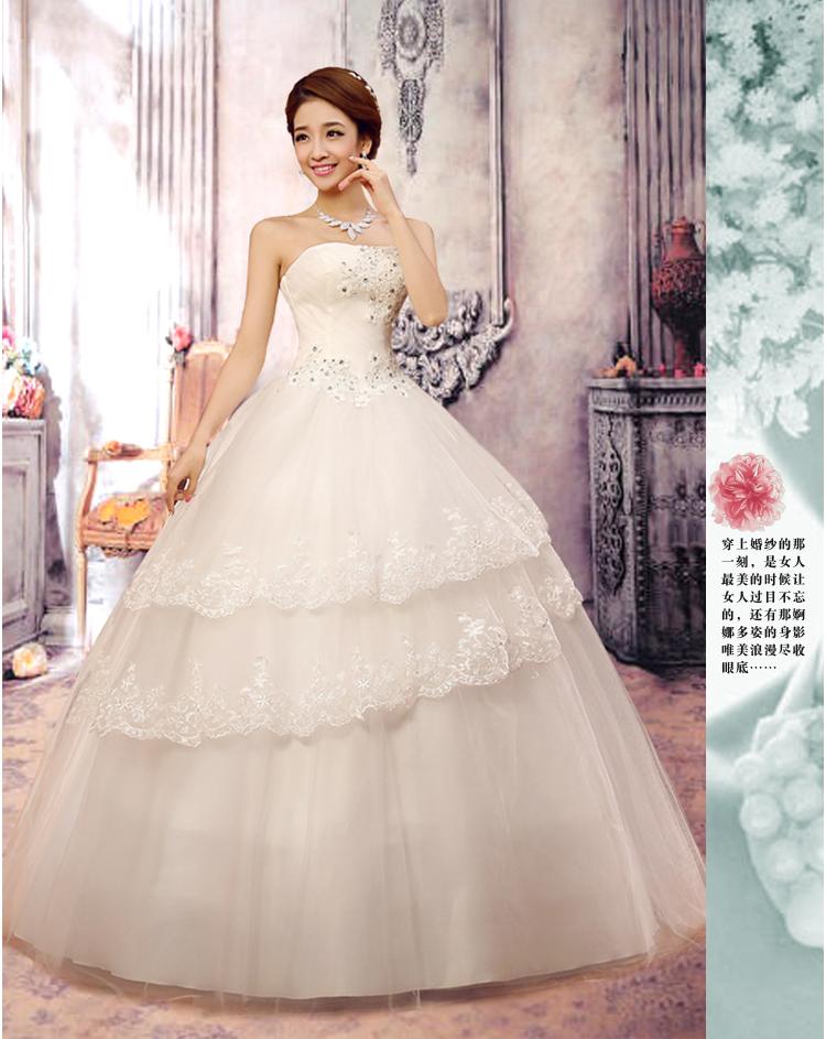 宝贝新娘婚纱礼服2014春季最新款奢华镶钻抹胸刺绣