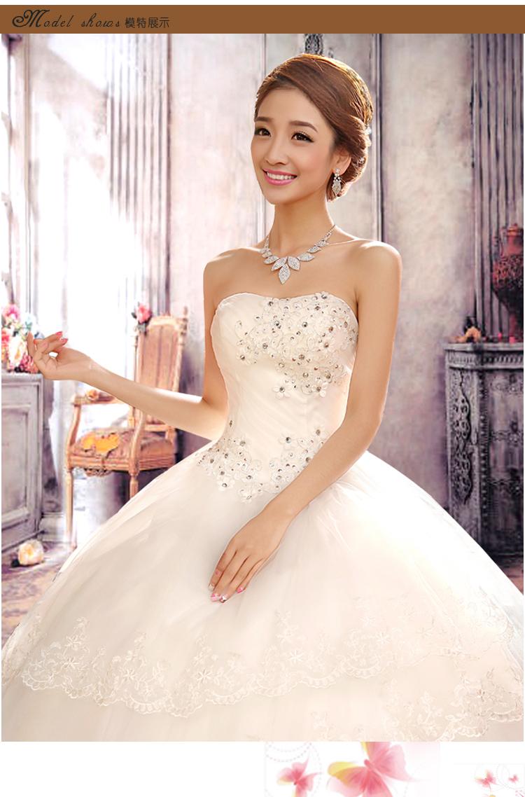 宝贝新娘婚纱礼服2014春季最新款奢华镶钻抹胸刺绣边