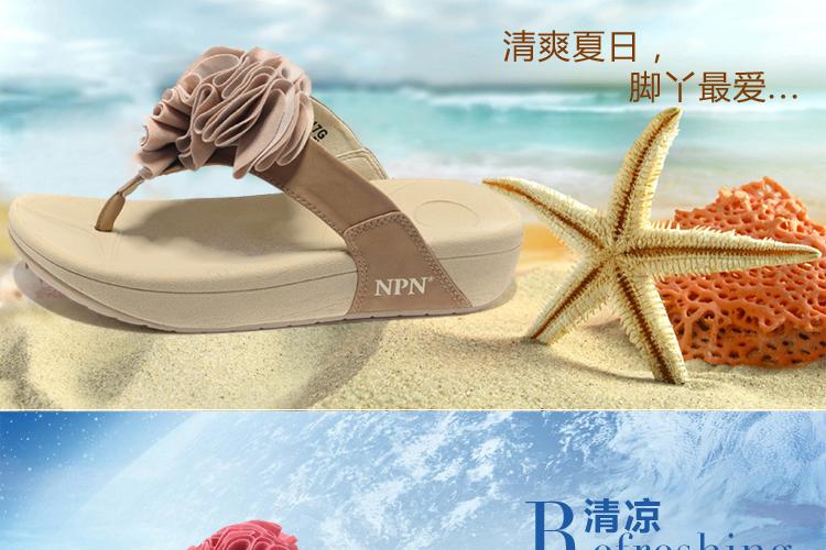 npn夏季拖鞋女凉拖 真皮平跟女单鞋