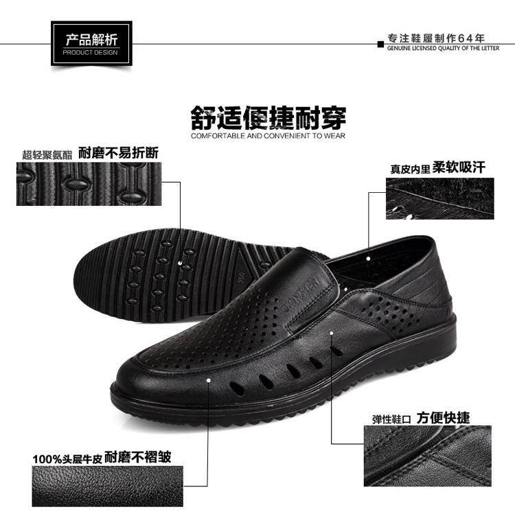 3515强人夏季新款舒适休闲男鞋打孔透气真皮男凉鞋