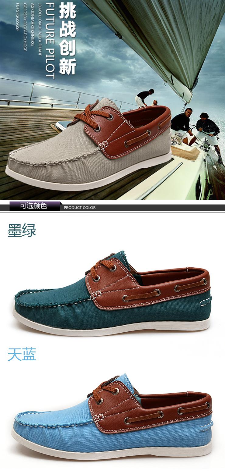 软皮反绒 男鞋帆船鞋