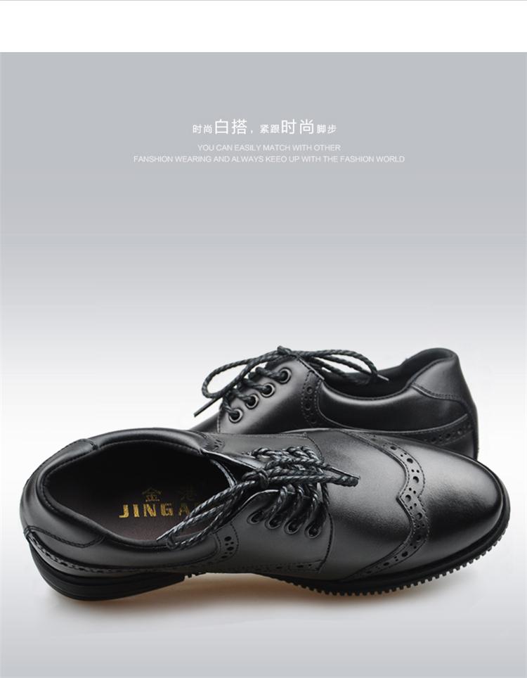 秋冬季 男士增高鞋