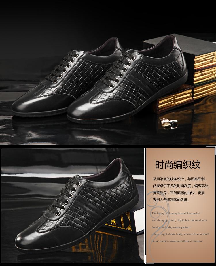 男士休闲皮鞋韩版潮流男鞋子板鞋潮鞋男驾车鞋