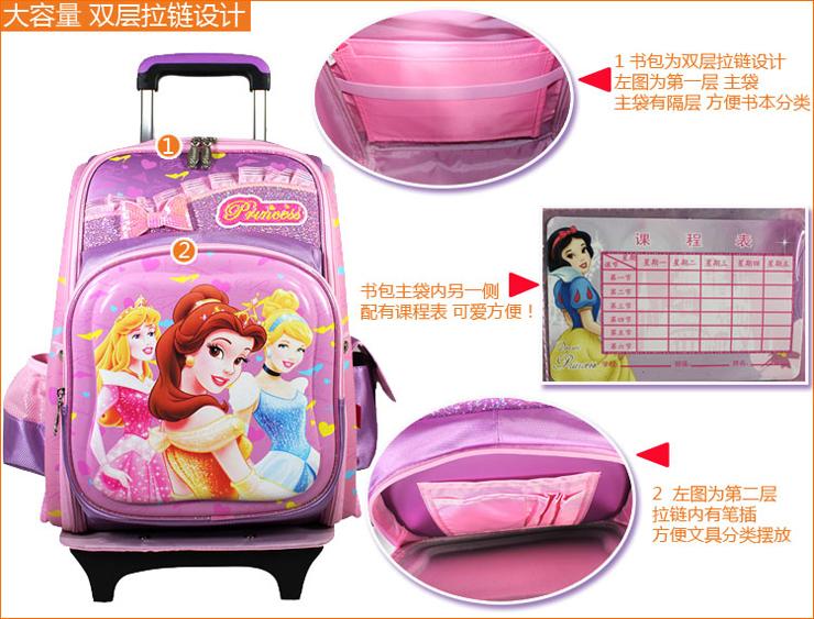【迪士尼公主小学生拉杆书包太空减负书包手拉拖拉杆