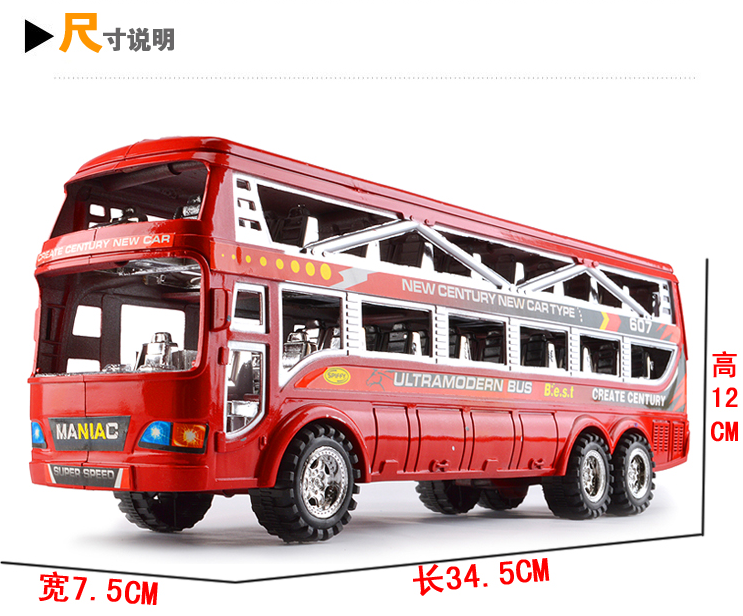 双层巴士玩具车模