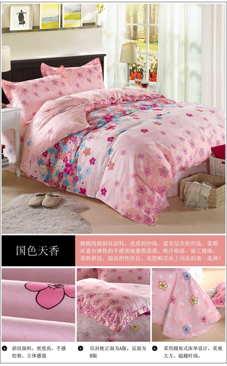 件套主体四类型适用床品扁钢双人(1.规格带管图片