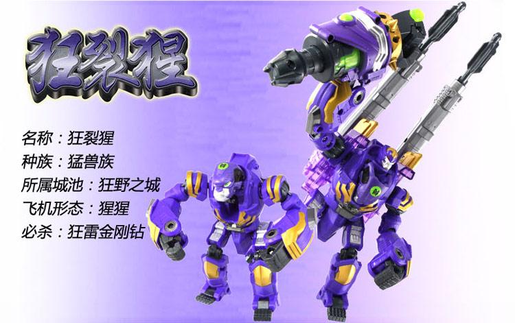 武战道玩具升级版变形机器人系列