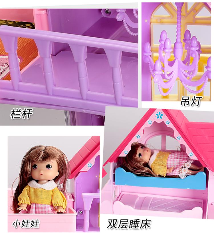 【】乐吉儿甜蜜家园芭比娃娃套装礼盒女孩过家家玩具