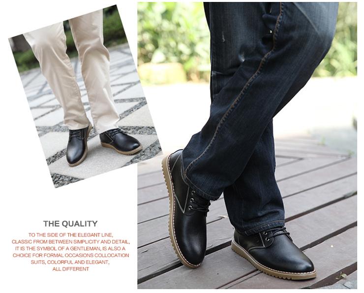 新品米斯康男鞋正品系带软底鞋子潮流商务休闲皮鞋低