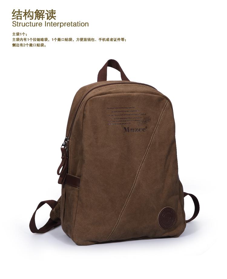 男士韩版帆布包休闲学生书包女双肩旅行