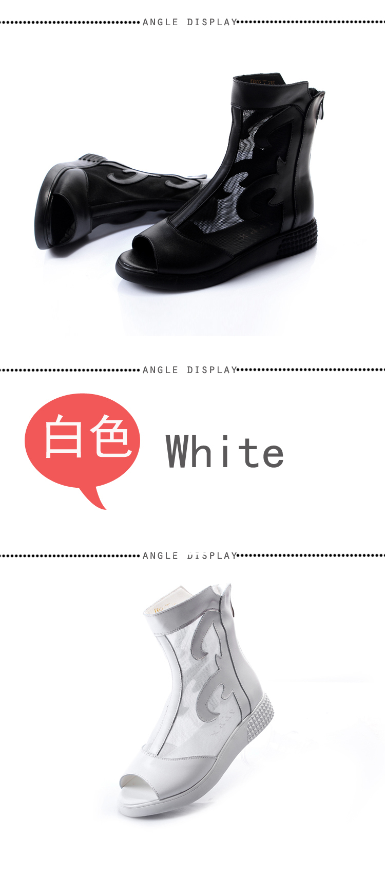 凉鞋镂空网纱镂空鱼嘴鞋
