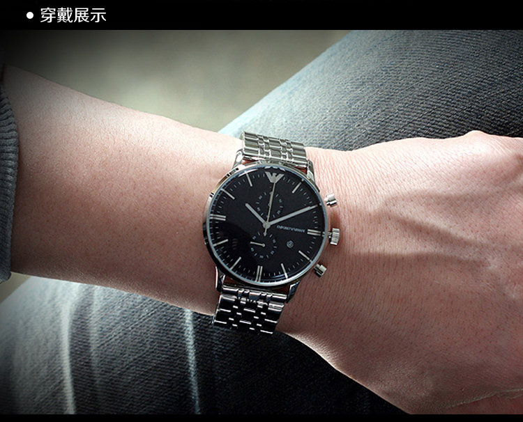 armani阿玛尼手表 简约时尚三眼钢带石英男表